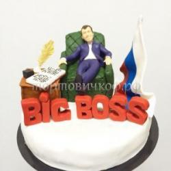 Торт для начальника - Босс