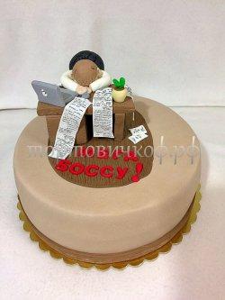 Торт для начальника #1