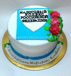 Торт для корпоратива #16