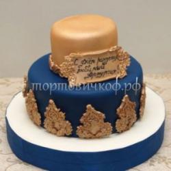 Торт для мужа - С днем рождения