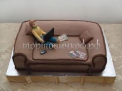 Торт для мужа - Муж на диване