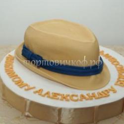 Торт для мужа - Шляпа