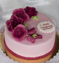 Торт для мамы - Дорожка славы