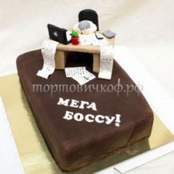 Торт для начальника - Я босс