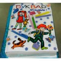 Детский торт на заказ - Букварь