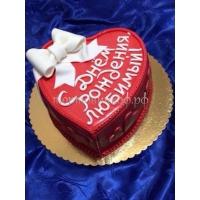 Заказать торт на день рождения - Люблю
