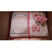Торт для мужа #2