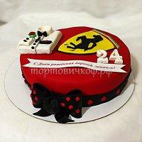 Торт для мужчин #82