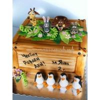 Торт на день рождения - Мадагаскар
