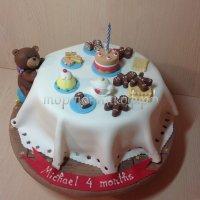 Детский торт #355